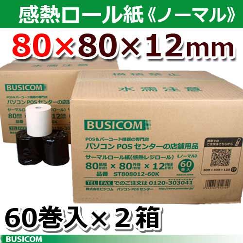 st808012-60k-2