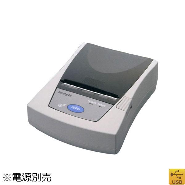 SD1-31U(USB)電源別売