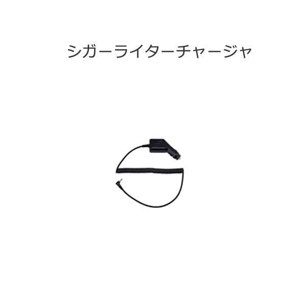 シガーライターチャージャーSM-S/T