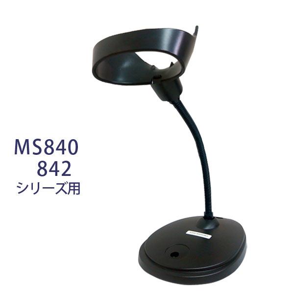 ms-5200-900004g