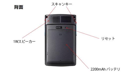 PA520-9S60UVDG背面