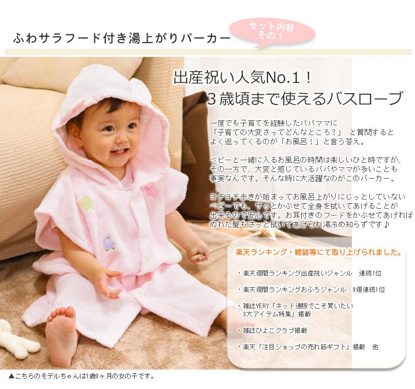 5b9b06a98921f ふわサラシリーズのむねん糸タオル生地は大阪泉州で織り、四国今治にて縫製を行っております。