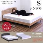 シングルベッド 【マットレス付き】 ベッド ベット すのこベッド ベッドフレーム 木製 シンプル モダン