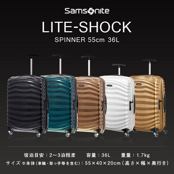 Samsonite LITE-LOCKED