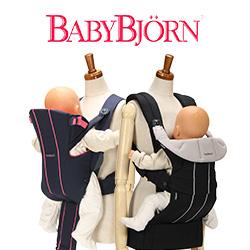 BABYBJORN ベビービョルン