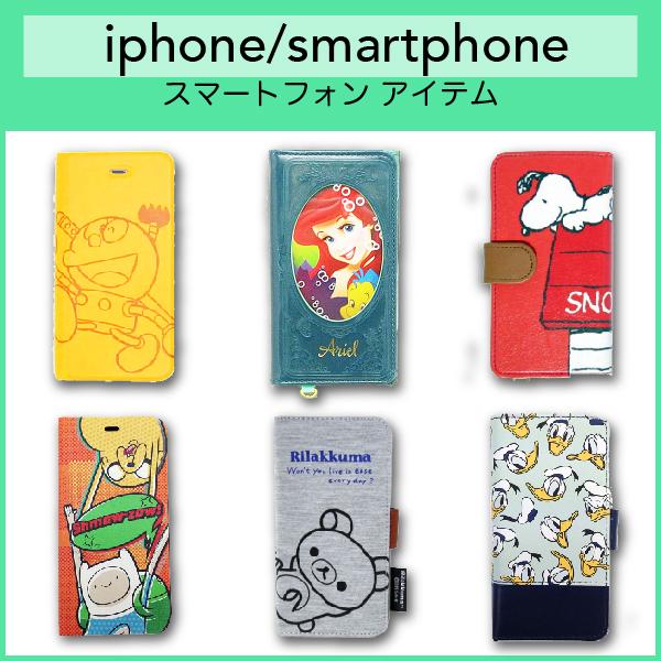 iphone スマホ