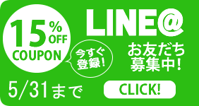 line15%