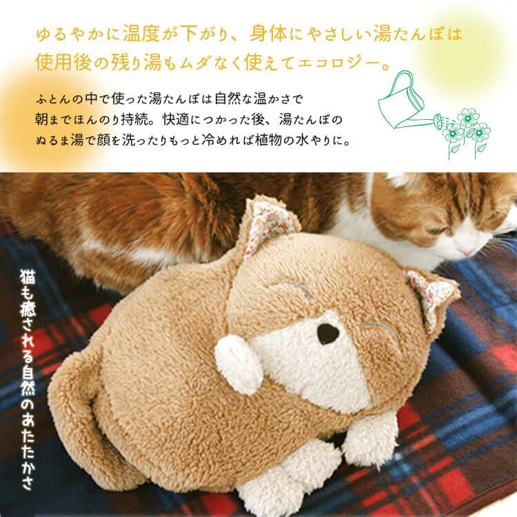 ゆたんぽキャット猫まる
