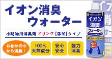 i Dog ひんやりBOXベッド ボーダー Sサイズ(接触冷感)