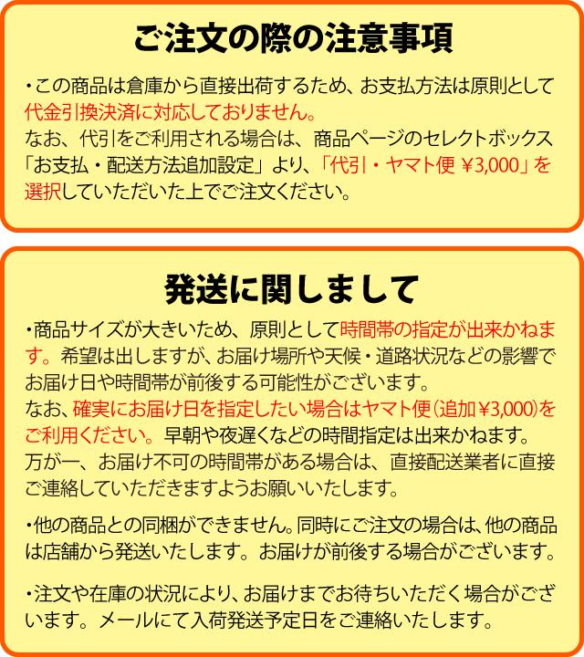 ドッグルームサークル_注意書き