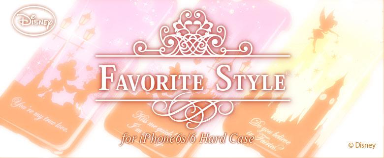 FAVORITE STYLEシルエットコレクションiPhone6s/6対応ハードケース
