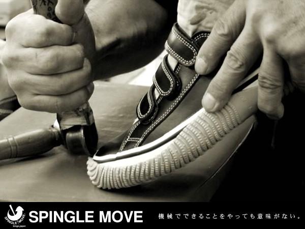 【SPINGLE MOVE】