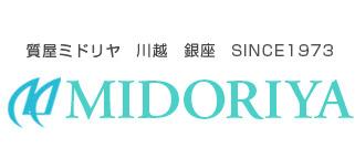 質屋 株式会社ミドリヤ MIDORIYA