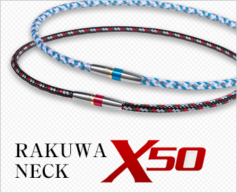 X50シリーズ RAKUWA NECK X50