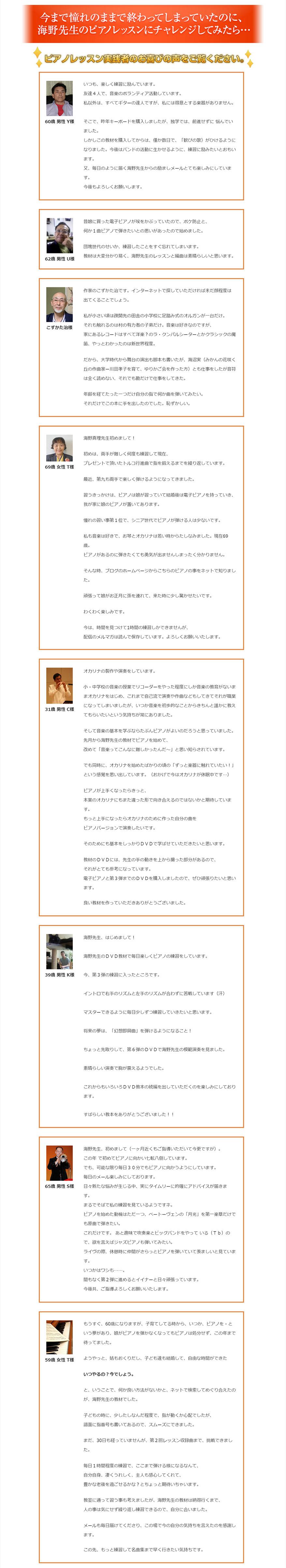 piano_1609_14.jpg