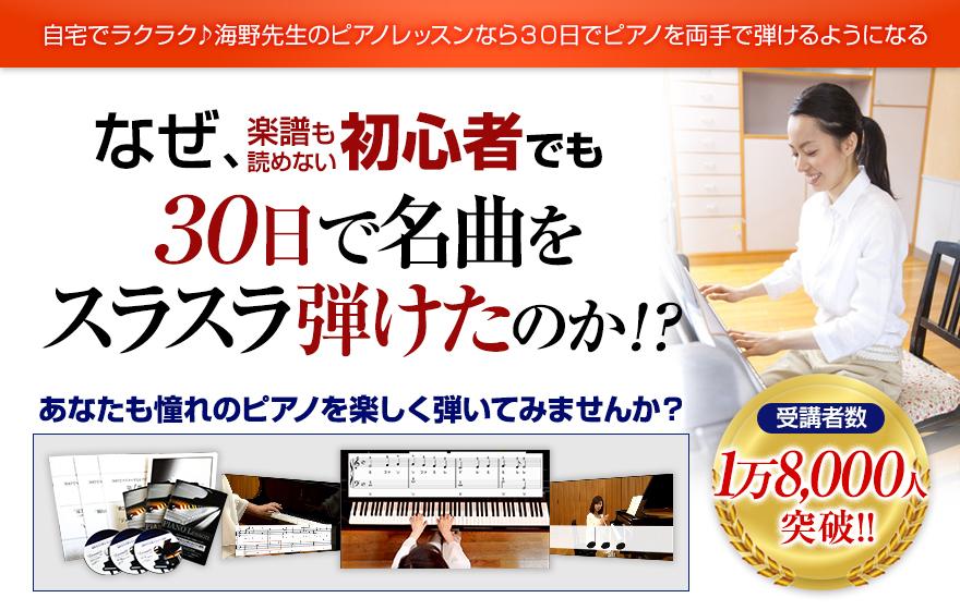 piano_1611_01.jpg