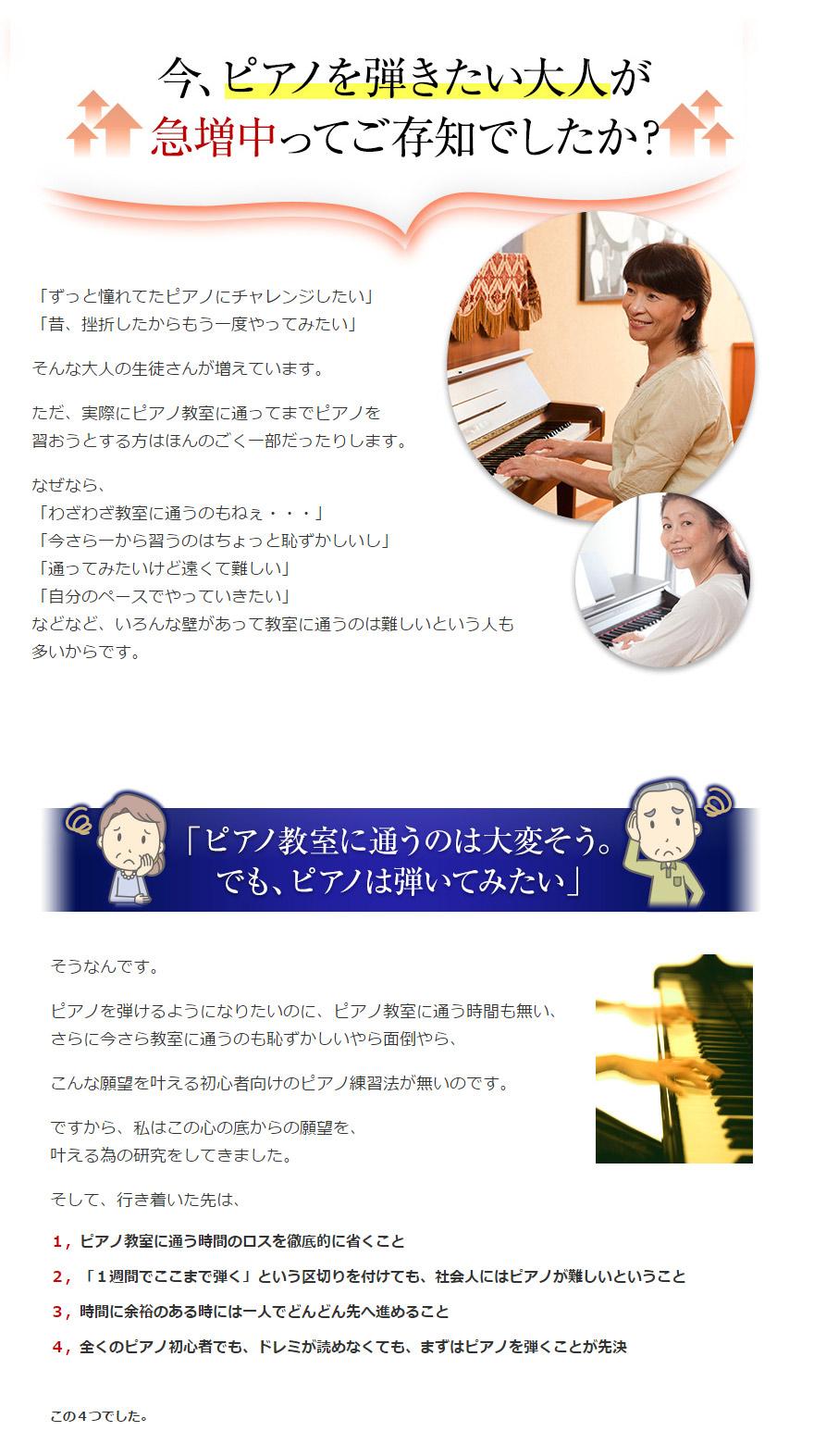 piano_1611_04.jpg
