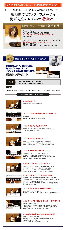 piano_1611_08.jpg