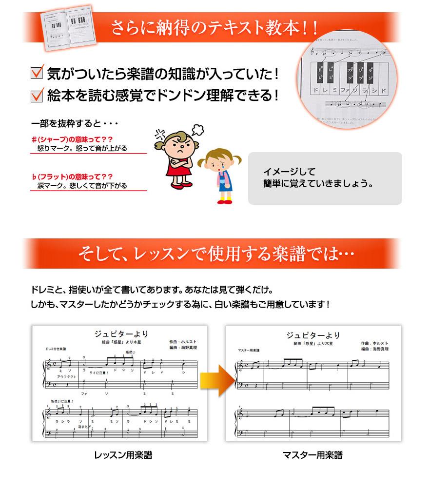 piano_1611_09.jpg