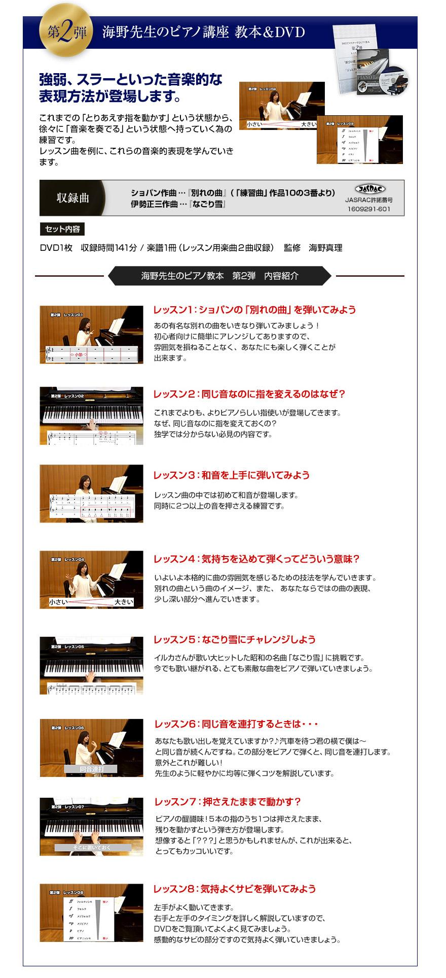 piano_1611_11.jpg