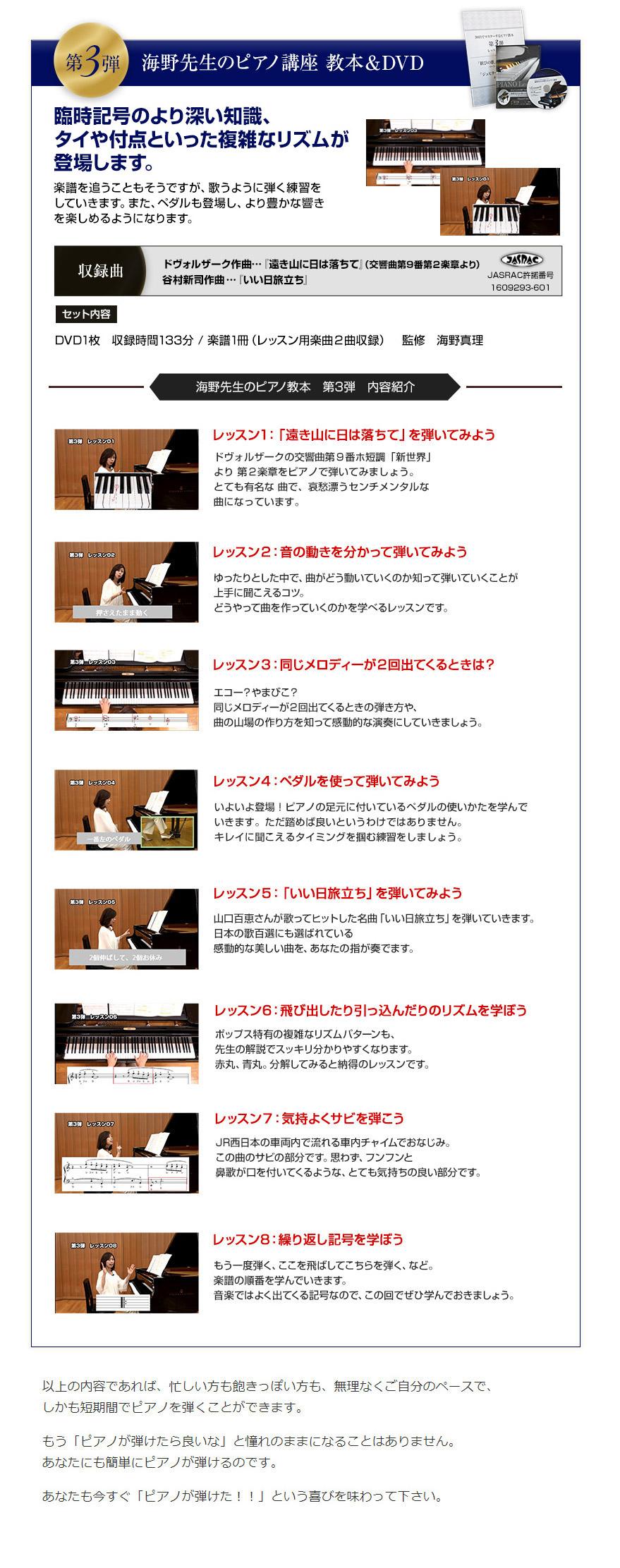 piano_1611_12.jpg