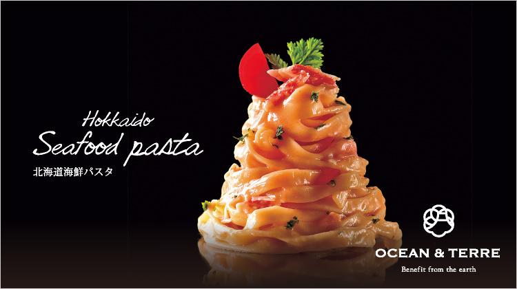hk_pasta