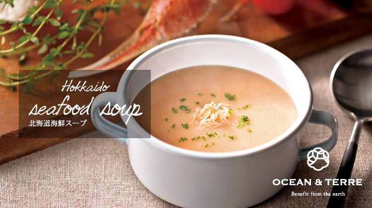 hk_soup