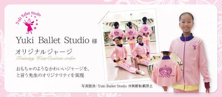 Yuki Ballet Studio 様