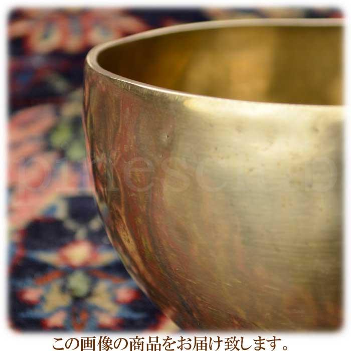 インド直輸入、手造り一点物の真鍮製シンギングボウルです