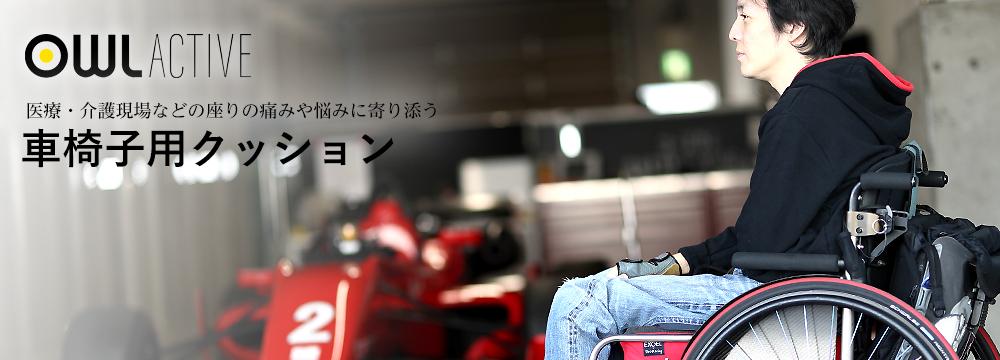 EXGEL×Piro Racing