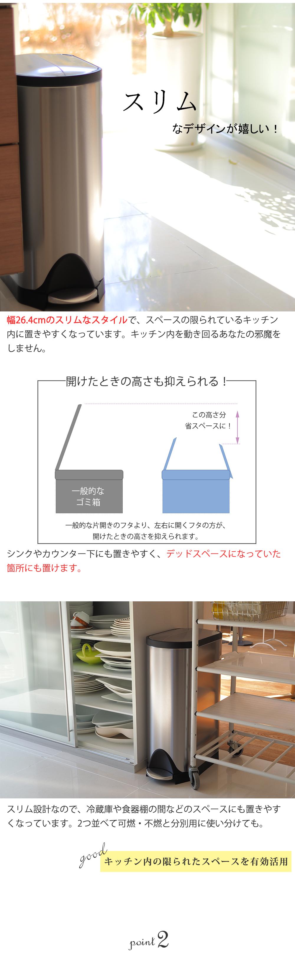 オープンな間取りのキッチンにステンレスのきれいなゴミ箱を置いている
