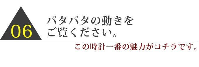 TWEMCO (トゥエンコ)