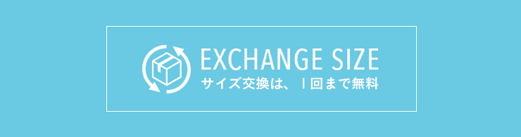 EXCHANGE SIZE