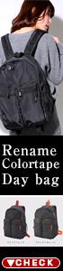 Rename タートルリュック
