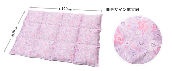 約70cm×100cm カラー:ピンク