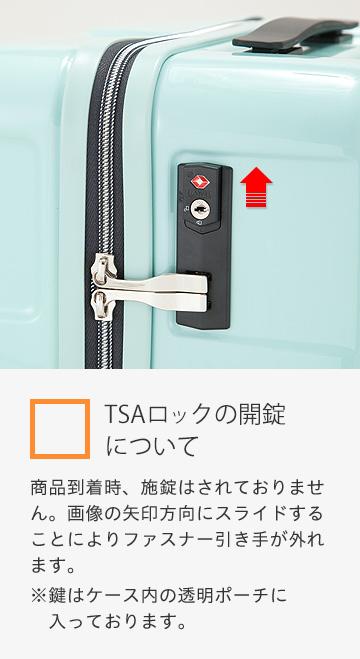 【TSAロックの開錠について】商品到着時、施錠はされておりません。画像の矢印方向にスライドすることによりファスナー引き手が外れます。※鍵はケース内の透明ポーチに入っております。