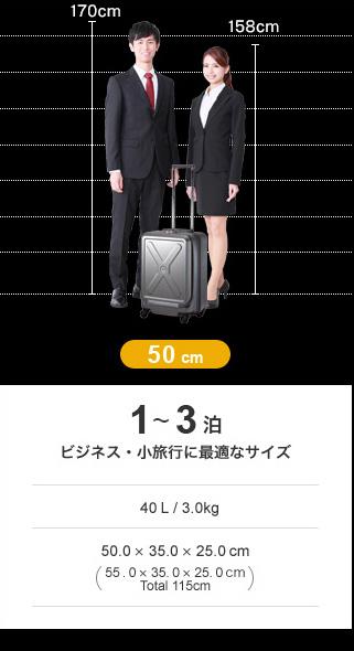 Quadra 40L ビジネス・小旅行に最適なサイズ