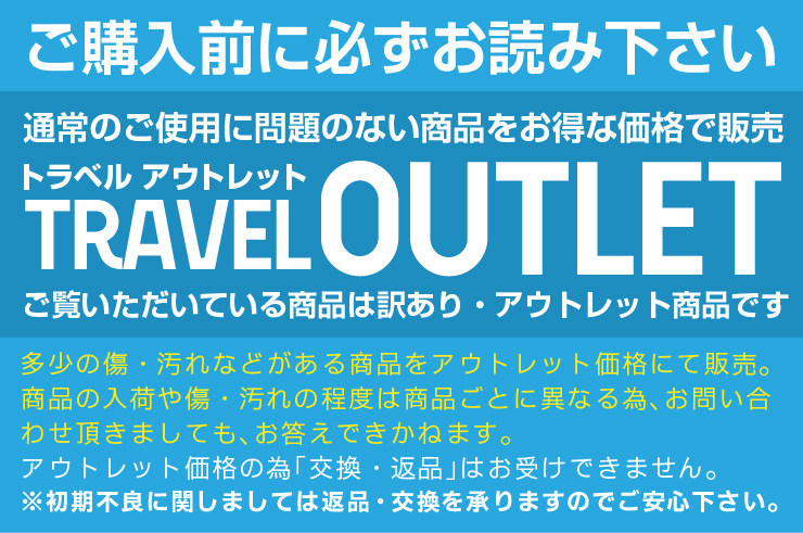 TRAVEL OUTLET