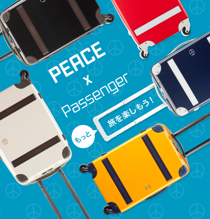もっと旅を楽しもう!PEACE×Passenger(ピース×パッセンジャー)