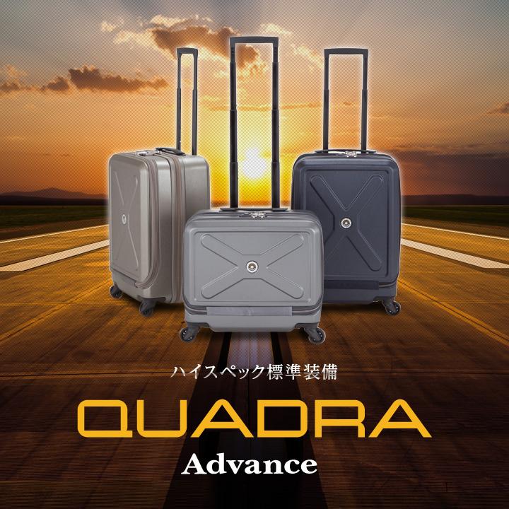 ハイスペック標準装備 Advance QUADRA(アドヴァンス クアドラ)