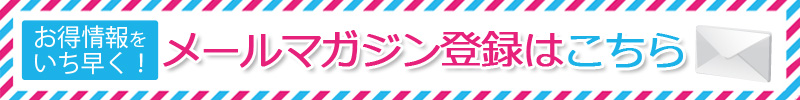 banners_mallmaga.jpg