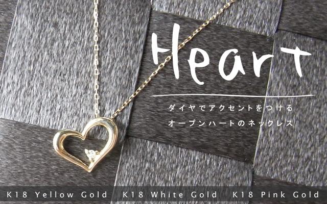 華奢でシンプルな18Kネックレス、K18ゴールド(18金)レディースダイヤモンドネックレスの画像1
