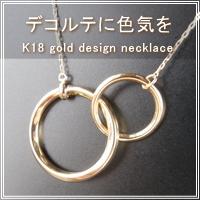 18金 ゴールド シンプル ネックレス [ポルカ&ポルコ]