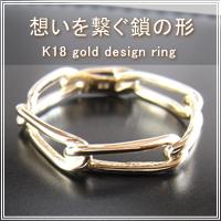 K18 ゴールド シンプル ピンキーリング[ポルカ&ポルコ]