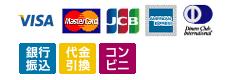 クレジットカードロゴ一覧