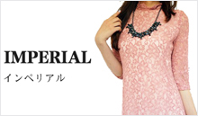 IMPERIAL(����ڥꥢ��)