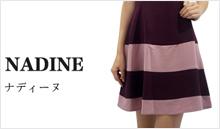 NADINE(ナディーヌ)