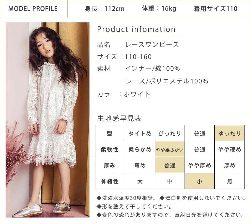 b1043fae4b1cc 楽天市場 Enyakids 子供服 女の子 パーティードレス 110-160cm レース ...