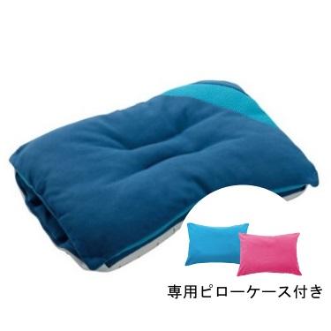 ボディゼロキッズ枕カバーセット