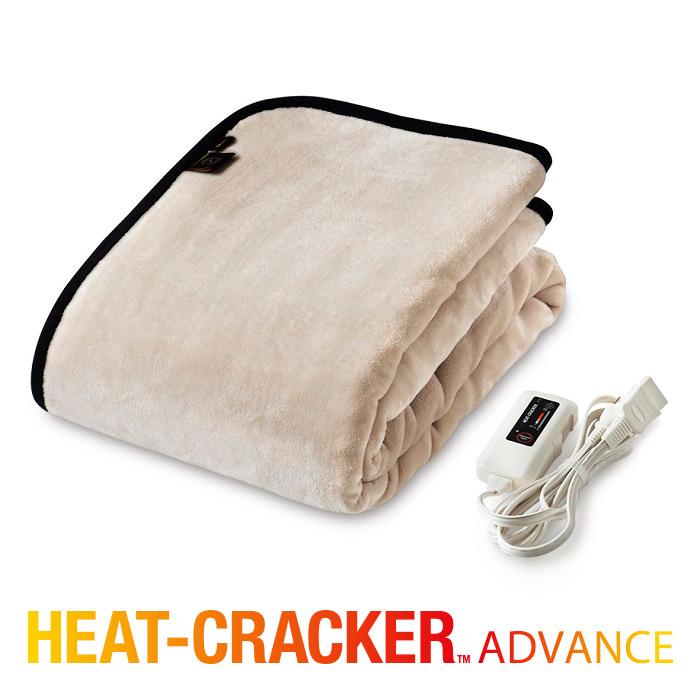 掛け敷き兼用電気毛布